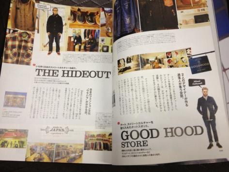 hideoutgoodhoodclutch