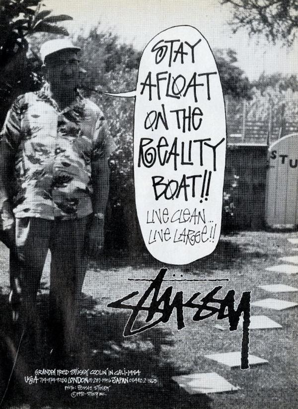 stussymay1990
