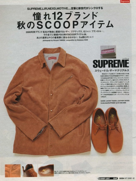 supremeboon2000
